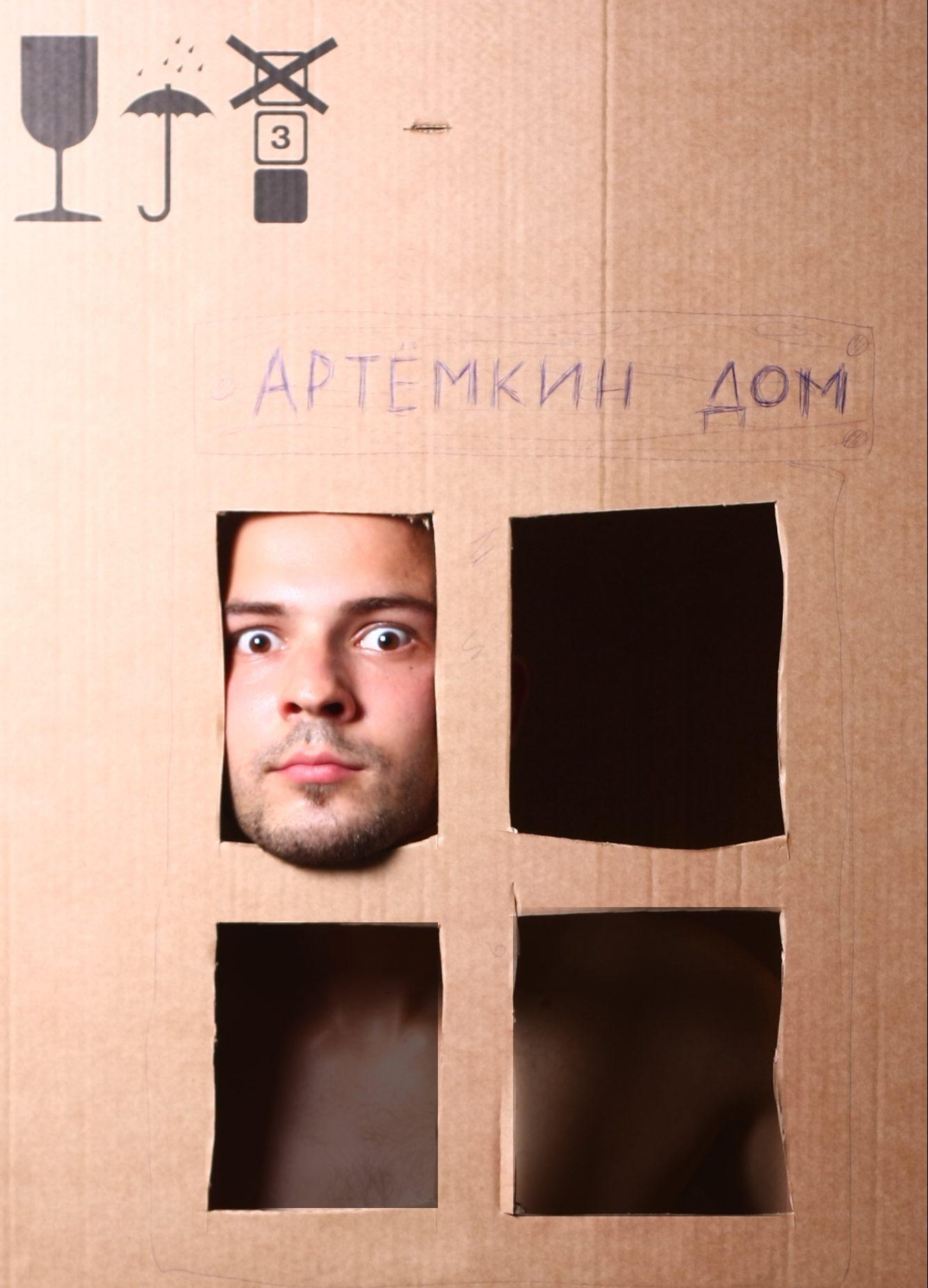 Продолжение истории одного парня архитектора)